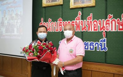 วันที่ 28 กันยายน 2564 นายมงกุฎ ขวาของ ผู้อำนวยการส่วนจัดการต้นน้ำ รับมอบดอกไม้เพื่อแสดงความยินดีและเป็นกำลังใจในการปฏิบัติงาน จาก ผอ. พุทธพจน์ คูประสิทธิ์ ผู้อำนวยการสำนักบริหารพื้นที่อนุรักษ์ที่ 9 เนื่องจากได้รับคัดเลือกเป็นผู้ปฏิบัติงานดีเด่นระดับกรม ประจำปี พ.ศ. 2564